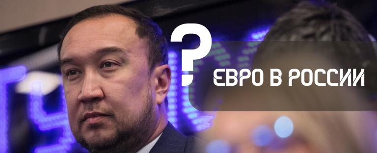 Итальянский специалист: «Почему бы не провести Евро-2020 в России?»