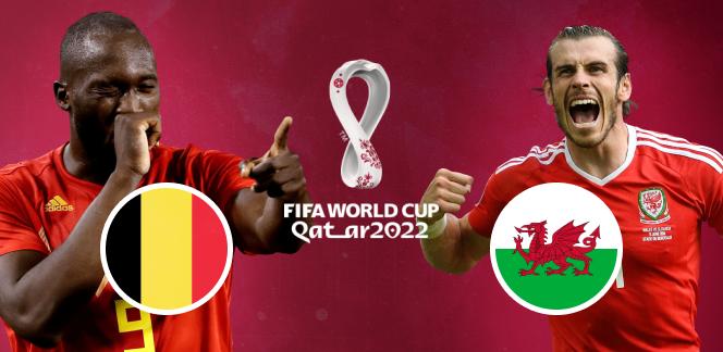 Прогноз на матч отбора к ЧМ-2022 Бельгия – Уэльс: «красные дьяволы» стартуют с уверенной победы