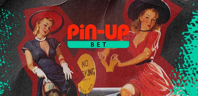 Pin-Up.ru: красивые картинки или перспективный проект? Краш-тест нового легального букмекера