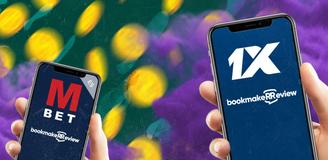¿Cómo elegir la mejor aplicación móvil para apuestas?